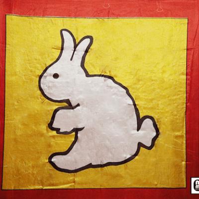 Duck / Rabbit Silk by Mr. Magic  - Trick