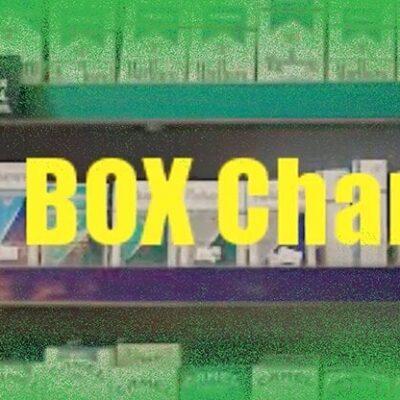 Cig Box Change by Khalifah video DOWNLOAD