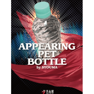 Appearing PET bottle by SYOUMA - Trick