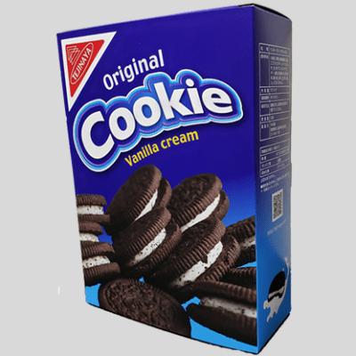 Magic Cookie Box by Tejinaya Magic - Trick