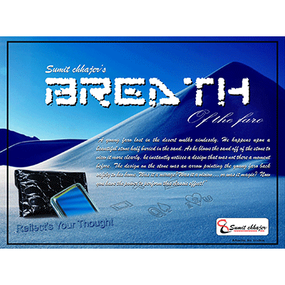 Breath (card) by Sumit Chhajer - Trick