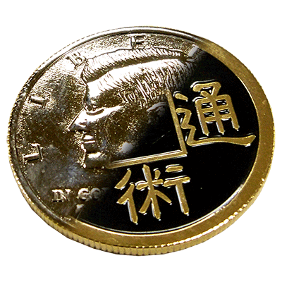Chinese/Kennedy Coin by You Want It We Got It - Trick