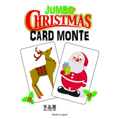 Christmas Card Monte - Trick