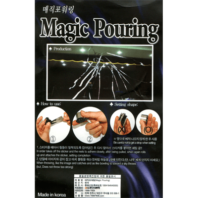 Magic Pour Streamer (8p(7roll)/1pack SILVER ) by JL Magic - Trick