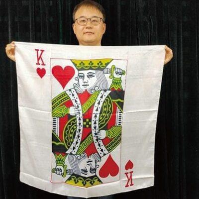 """King Card Silk 36"""" by JL Magic - Trick"""